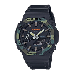 G-SHOCK GA-2100SU-1A CARBON CORE GUARD | GA-2100SU-1ADR