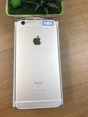Iphone 6splus-64gb dcm 97% vàng ID: 0760162