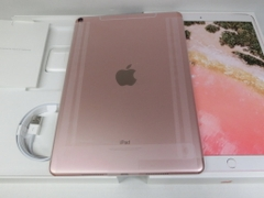 "IPAD PRO 2 10.5"" 512G ROSE WIFI 4G NEW 100% Sランク ID: 0192010"
