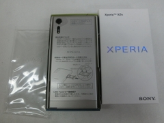 SONY XZS 602SO SILIVER SIM FREE(Q/TẾ) NEW 100% Sランク NA1024133