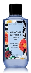 SỮA TẮM CHAMOMILE & HONEY BATH&BODYWORK NEW