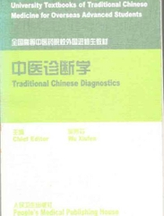 Traditional Chinese Diagnostics
