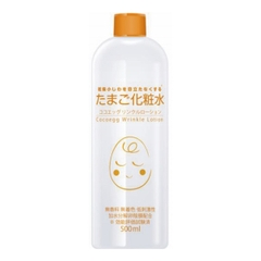 Lotion Dưỡng Ẩm Trứng Coco - Cocoegg Egg Muscle Moisturizing 500ml