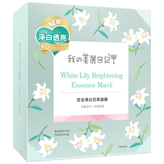 Mặt Nạ My Beauty Diary White Lily Brightening Essence 7 miếng