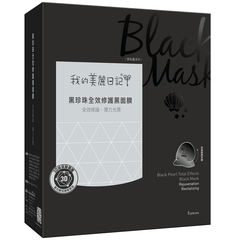 Mặt Nạ My Beauty Diary Black Pearl Total Effects Black 5 Miếng