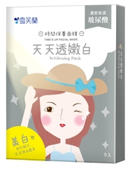 Mặt Nạ CELLINA Time's Up Mask - Being a Forever Fair Lady Trắng Da 5 Miếng