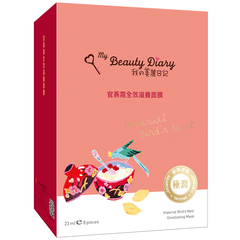 Mặt Nạ My Beauty Diay Tổ Yến Imperial Bird's Nest Nourishing 5 miếng