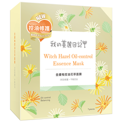 Mặt Nạ My Beauty Diary Witch Hazel Oil Control Essence 7 miếng