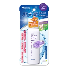 Kem chống nắng Cellina Limpidity UV Protection Spray SPF50+ ★★★★ 50g