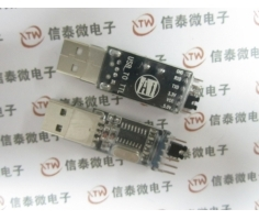 USB TO COM/TTL Chip CH340G