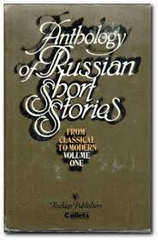 Anthology of Russian Short Stories