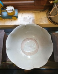 Bao Cap Bowl 250 by Northern Pottery - Bookworm Hanoi