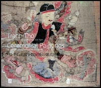 Ceremonial Paintings of Northern Ethnic Minorities in Vietnam