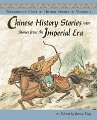 Chinese History Stories Stories from the Imperial Era