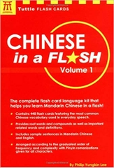 Chinese In a Flash Vol 1