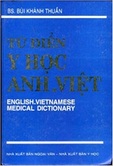 English Vietnamese Medical Dictionary
