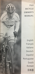 Fuji Bicycle Owner's Manual
