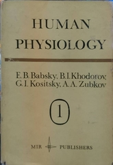 Human Physiology Set 2 books