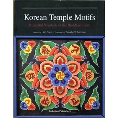 Korean Temple Motifs
