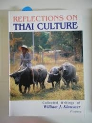 Reflections on Thai Culture