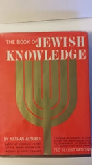The Book of Jewish Knowledge
