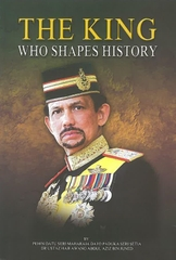 The King Who Shapes History