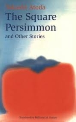 The Square Persimmon and Other Stories