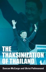 The Thanksinization Of Thailand