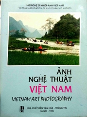 Vietnam Art Photography