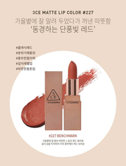 Son 3CE Matte Lip Color - 227