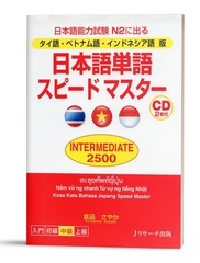 nihongo-tango-supido-masuta-intermediate-2500-tu-vung-cap-do-n2-co-kem-chu-thich