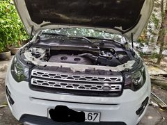 ắc quy xe Land rover Discovery