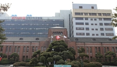Kyungpook National University Hospital Health Promotion Center