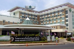 Krabi Nakharin International Hospital