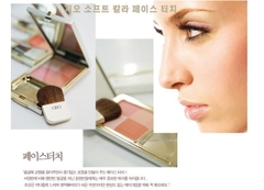 PHẤN MÁ HỒNG GEO SOFT COLOR FACE TOUCH