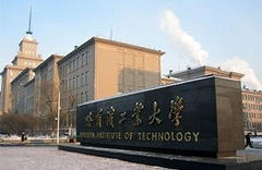 Harbin Institute of Technology - Trường tại Trung Quốc