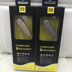 Tai mghe Bluetooth