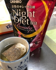 Trà giảm cân Beauty Orihiro Night Diet Tea
