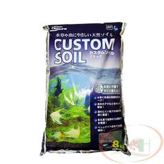 NISSO CUSTOM SOIL BLACK