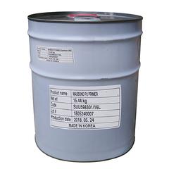 Nhập khẩu các loại vật liệu chống thấm tốt nhất thị trường ở quận 5 - 286037