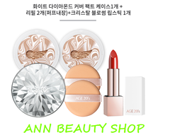 Phấn Tươi Age 20's Essence Cover Pact Special Set
