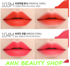 THANH LÝ Son Thỏi Eglips Lively Lip Rouge