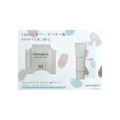 Travel kit - Moist BB Cream 02
