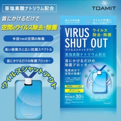 Thẻ đeo Toamit Virus Shut Out