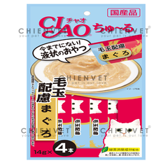 SC-101 Ciao chu ru White Meat Tuna with Fiber 56gr