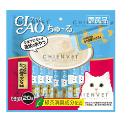 SC-193 Ciao chu ru Chicken Fillet & Sliced Bonito 280gr