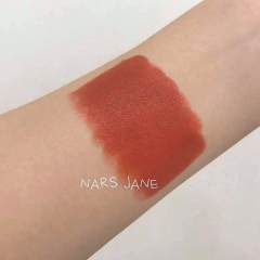 Son nars jane limited