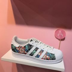 [B37257] K ADIDAS SUPERSTAR PRINT JUNGLE
