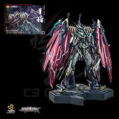 METAL BUILD CHINA MOTOR NUCLEAR MN-Q04 BLACK DRAGON - GAN JIANG - CAN TƯƠNG