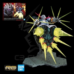 RG 1/144 ZEONG [MOBILE SUIT GUNDAM LAST SHOOTING ZEONG EFFECT SET]